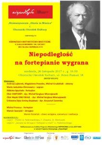 Paderewski-DKS-2017